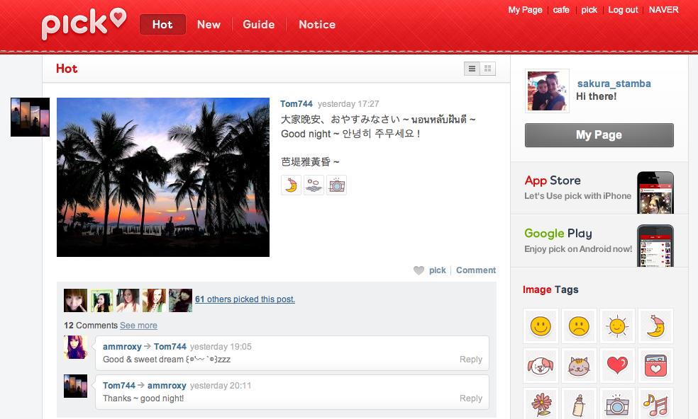 Captura de pantalla 2013-04-30 a la(s) 01.43.43