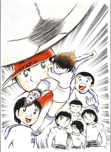 Captain Tsubasa (c) Yoichi Takahashi-Shueisha (1)