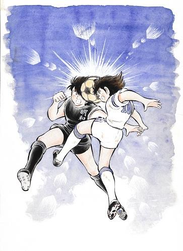 Captain Tsubasa (c) Yoichi Takahashi-Shueisha (2)