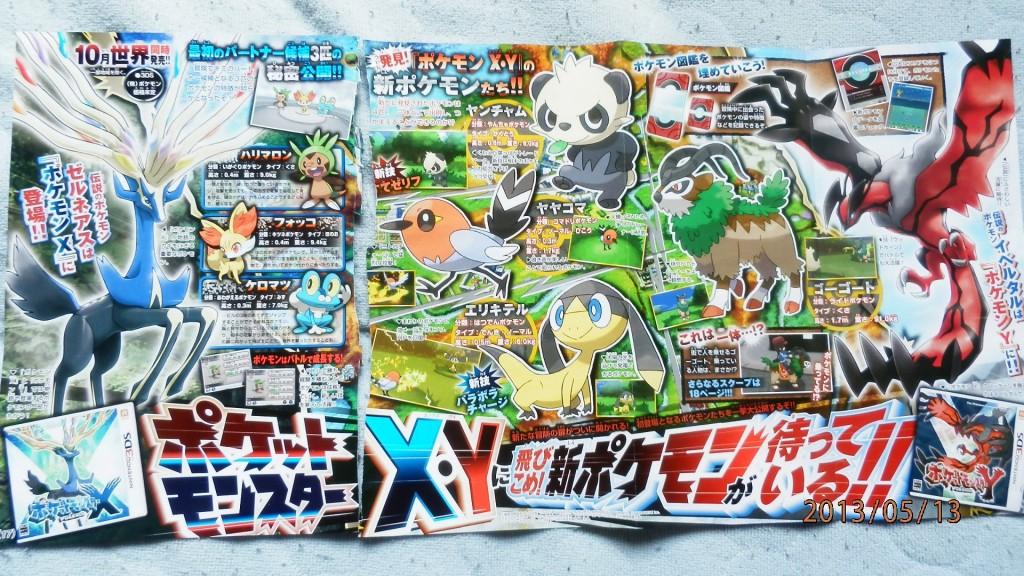 Junichi Masuda trae Pokémon al Salón