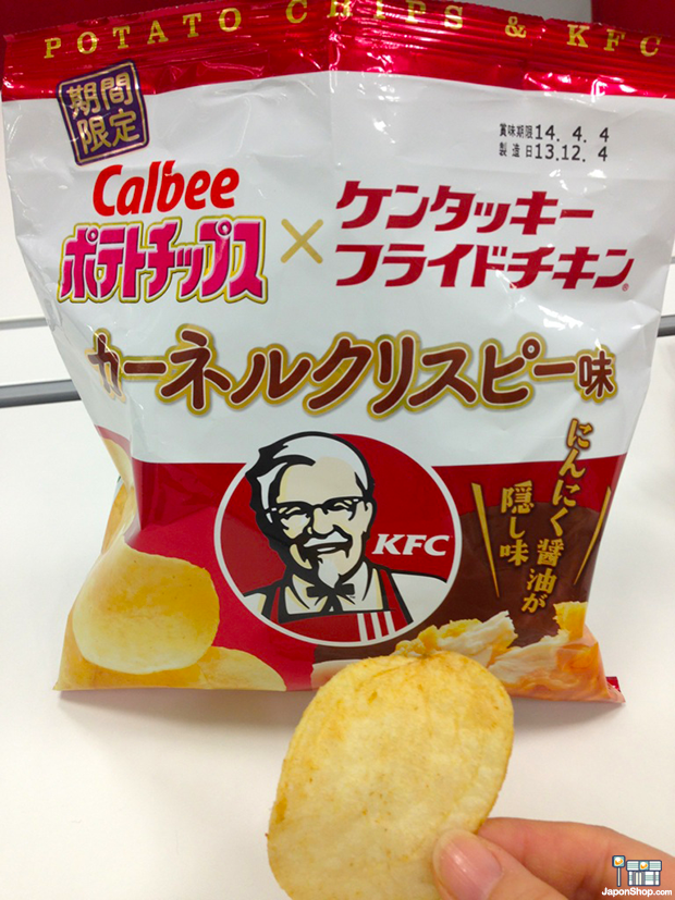 snack-japones-patatas-fritas-chips-kfc-kentucky-fried-chicken-japonshop