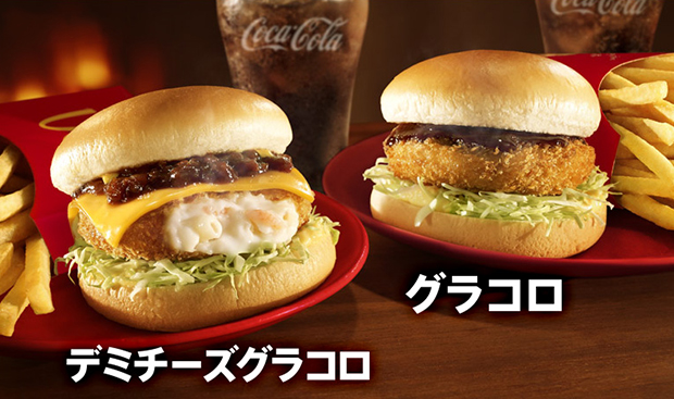 hamburguesa-macarrones-japon-japonshop