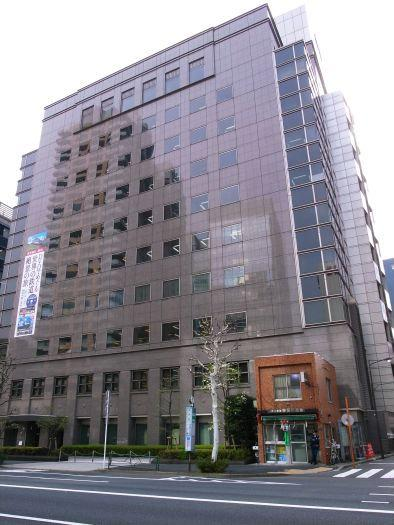 Shueisha Jimbocho Building