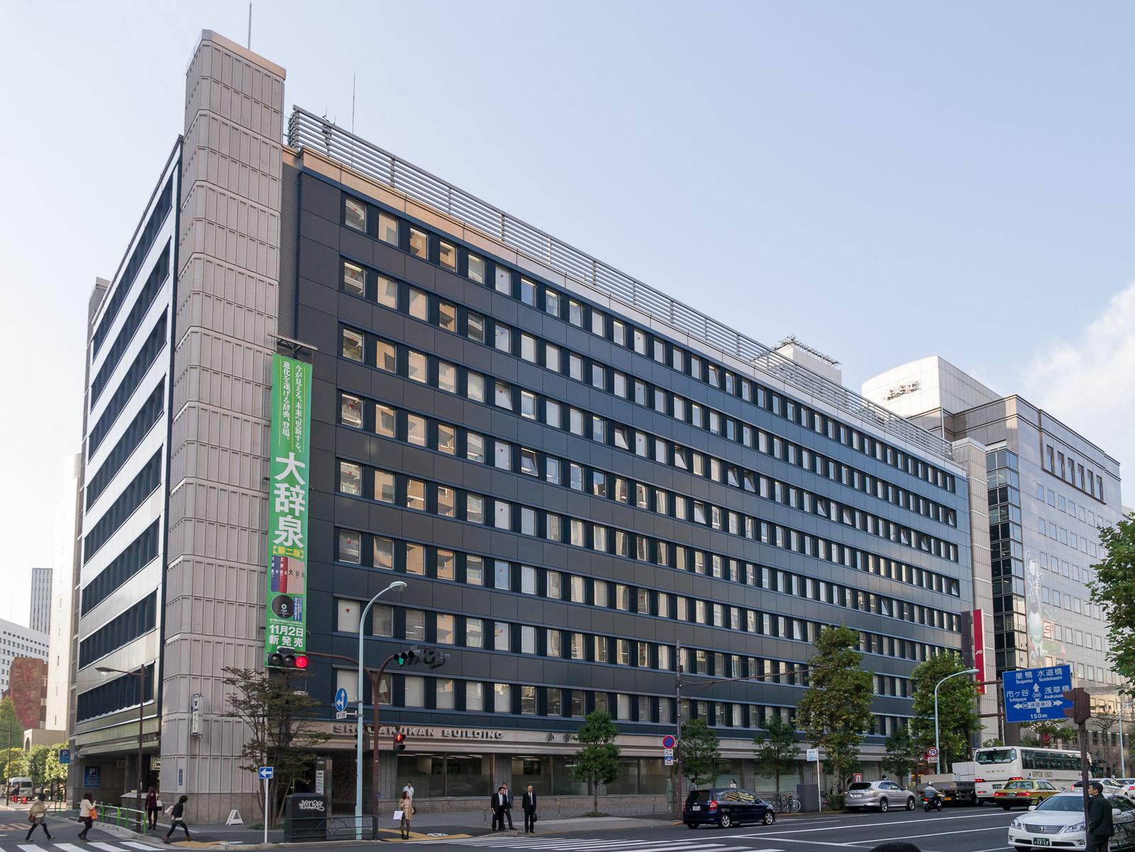 Shogakukan Building