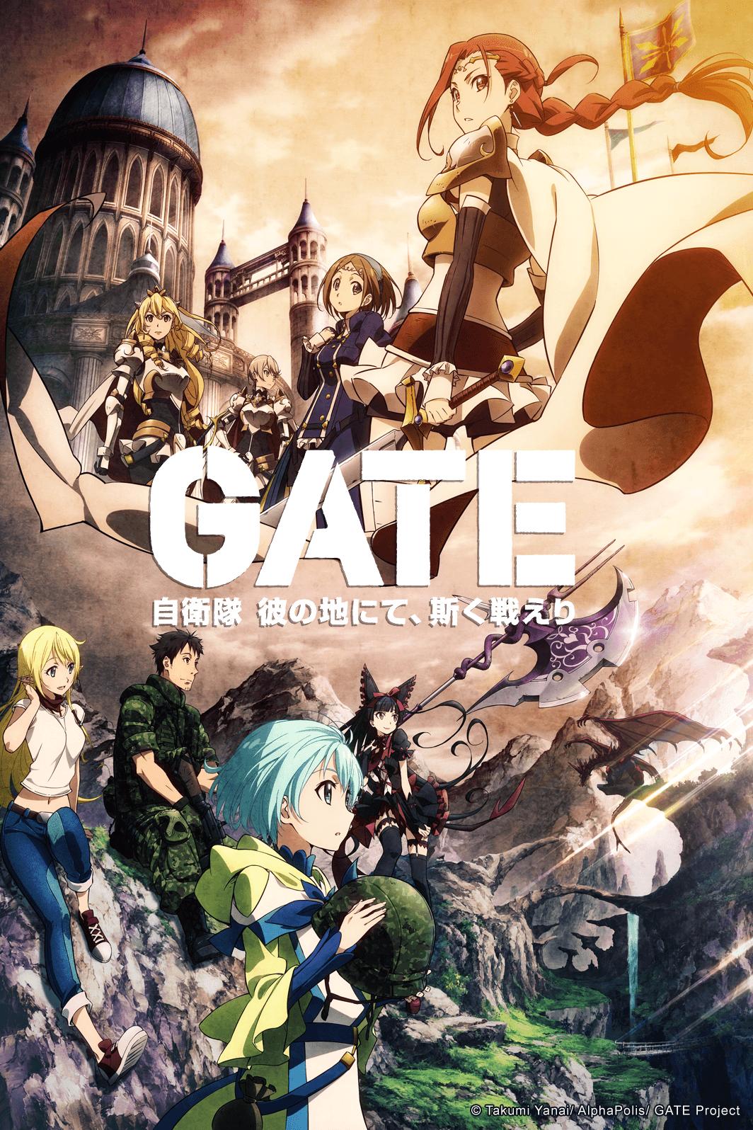 gate2x3