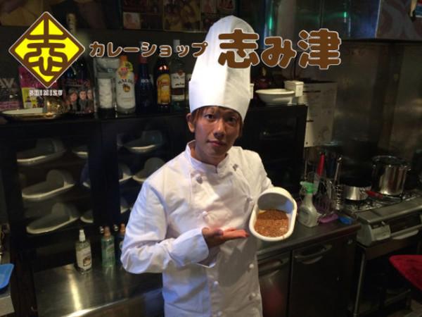 podcast curiosidades Japonesas