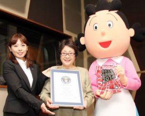 sazae-san-record-guinness