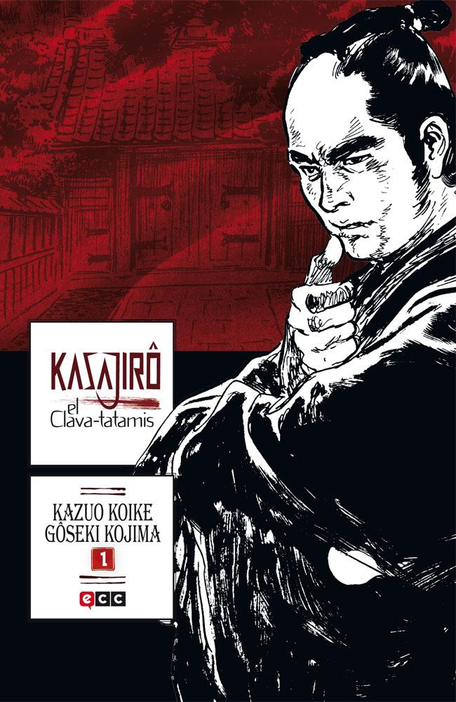 Kasajirô, el Clava-tatamis y Holy Knight