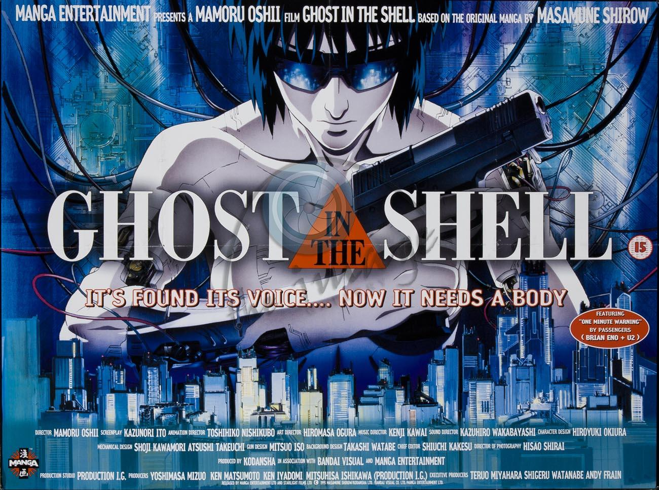 Podcast Ghost in the Shell
