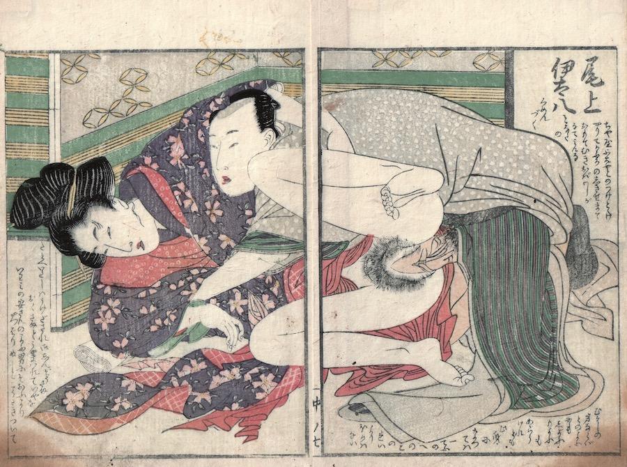 Sexo en Japón